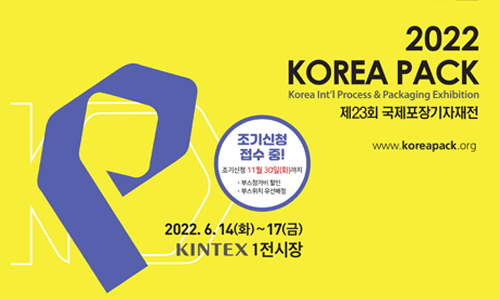 Korea Pack Special_AD_Banner
